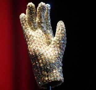 Read more about the article Role Mining et le gant pailleté de Michael Jackson